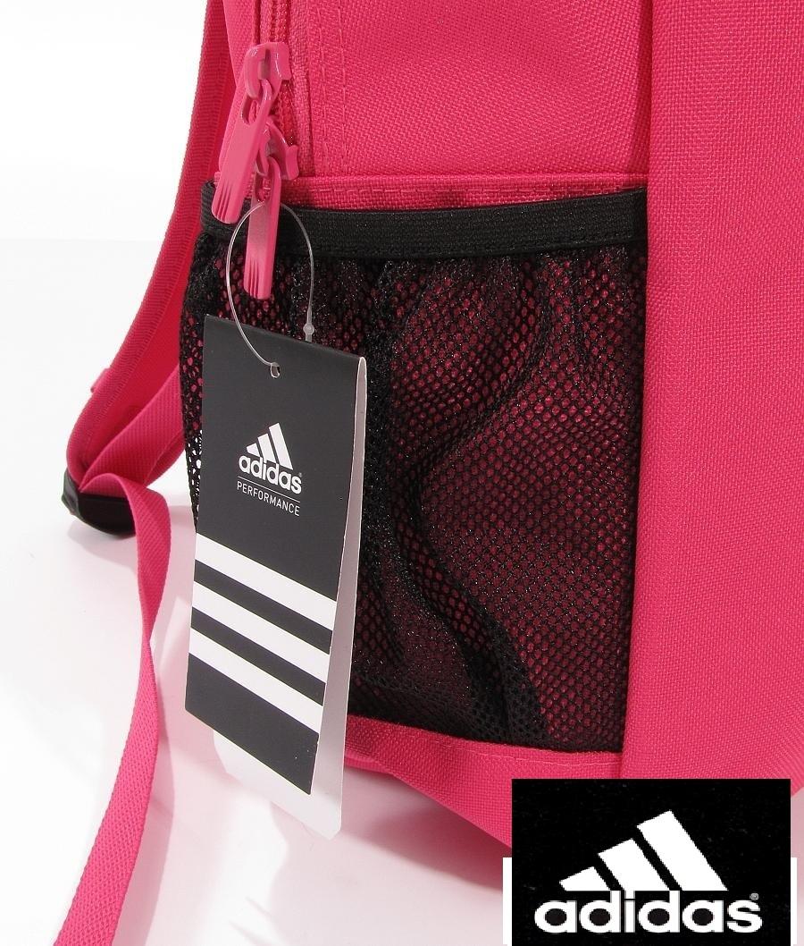 832d413fb1 Kompletní specifikace. Sportovní batoh Adidas B ESS